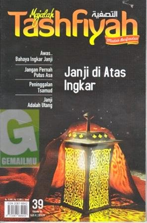 Majalah Tashfiyah Edisi 39 Volume 4 1435H-2014M