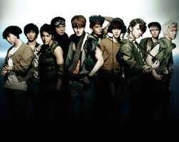 Super Junior – Superman