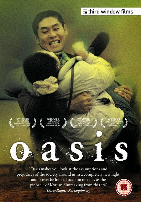 Oasis movies asian