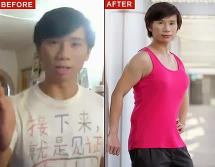 E Cup Breast Implants WTF : Lelaki Singapura...