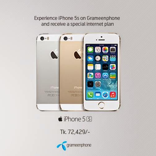 Grameenphone-iPhone-5S-Tk72429.jpg