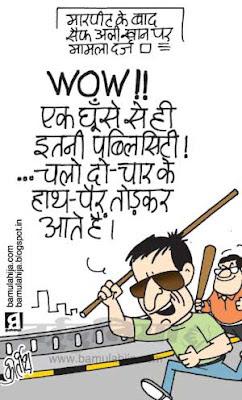 Saif Ali Khan Cartoon, bollywood cartoon, Agent Vinod