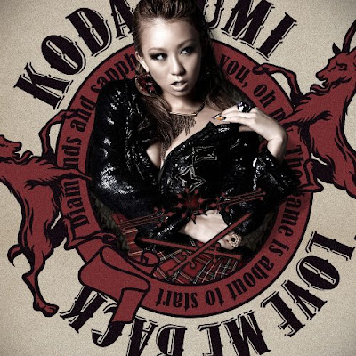 Koda Kumi - Love Me Back Lyrics