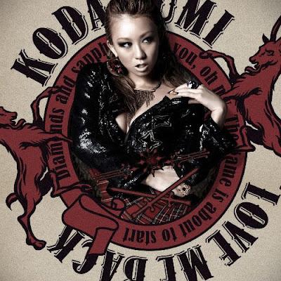 Koda Kumi - Love Me Back Lyrics