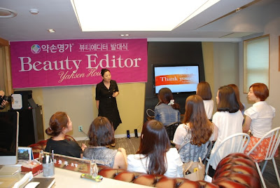 Beauty Editor of Yakson House
