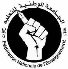"""الجامعة الوطنية للتعليم- التوجه الديمقراطي ترفض """"القانون التكبيلي للإضراب"""""""