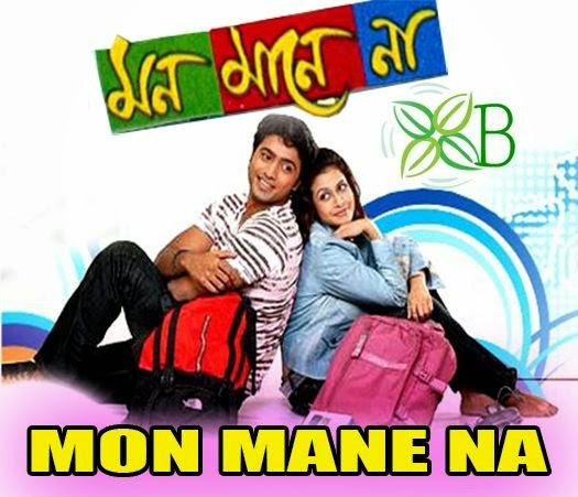 Mon Mane Na, Anupam Roy