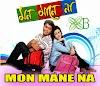 MON MANE NA Lyrics - Mon Mane Na | Koel Mallick, Dev, Zubeen Garg