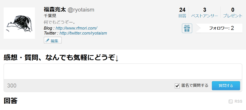 ask.fm/ryotaism