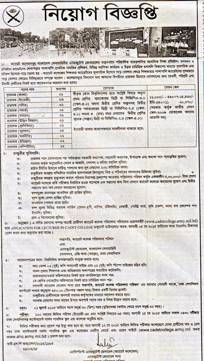 Organization: Cadet College, Position: Lecturer-Bangla, Mathematics, Physics, Chemistry and Many more