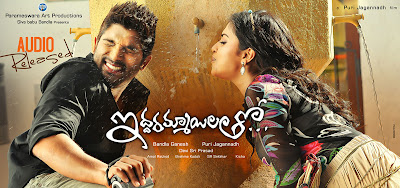 iddarammayilatho movie hd wallpapers