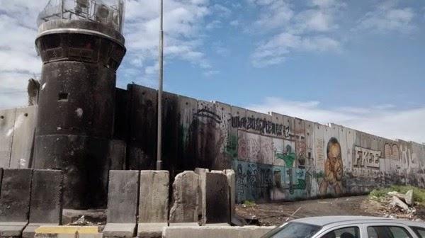 Posto de controle de Calândia, Cisjordânia- Palestina