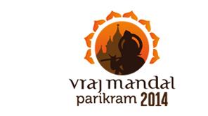 Se sei interessato al Vraja Mandala Parikrama 2014, clicca sull'immagine.