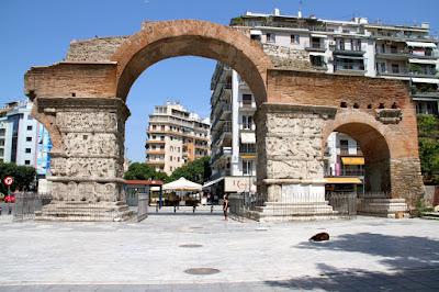 Galerijusova palata – Ova palate je smeštena na Navarinou trgu