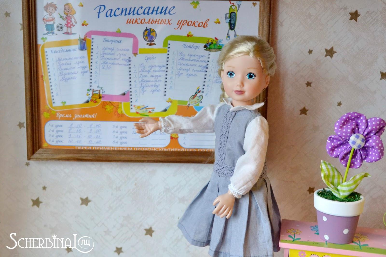 Игровые шарнирные куклы для девочек: Джолина Zapf Creation,