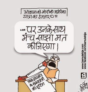 narendra modi cartoon, bjp cartoon, congress cartoon, obama cartoon, cartoons on politics, indian political cartoon