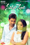 Nuvvala Nenila wallpapers varun sandesh poorna-thumbnail-20