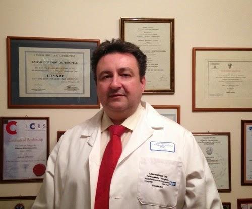 Δρ Αλευρογιάννης