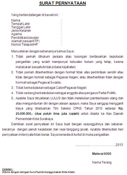 Contoh Form Surat Pernyataan CPNS 2013 Pemkot Surabaya