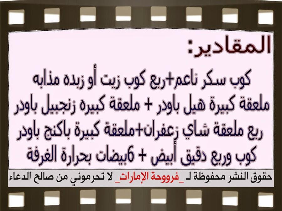 http://3.bp.blogspot.com/-qa4cx7mGRQw/VDY_6haiWKI/AAAAAAAAAdo/i_8Vf0htN9Q/s1600/3.jpg
