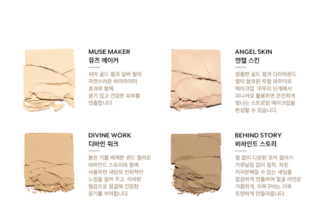 That Girl Luminous Contouring Palette Swatches