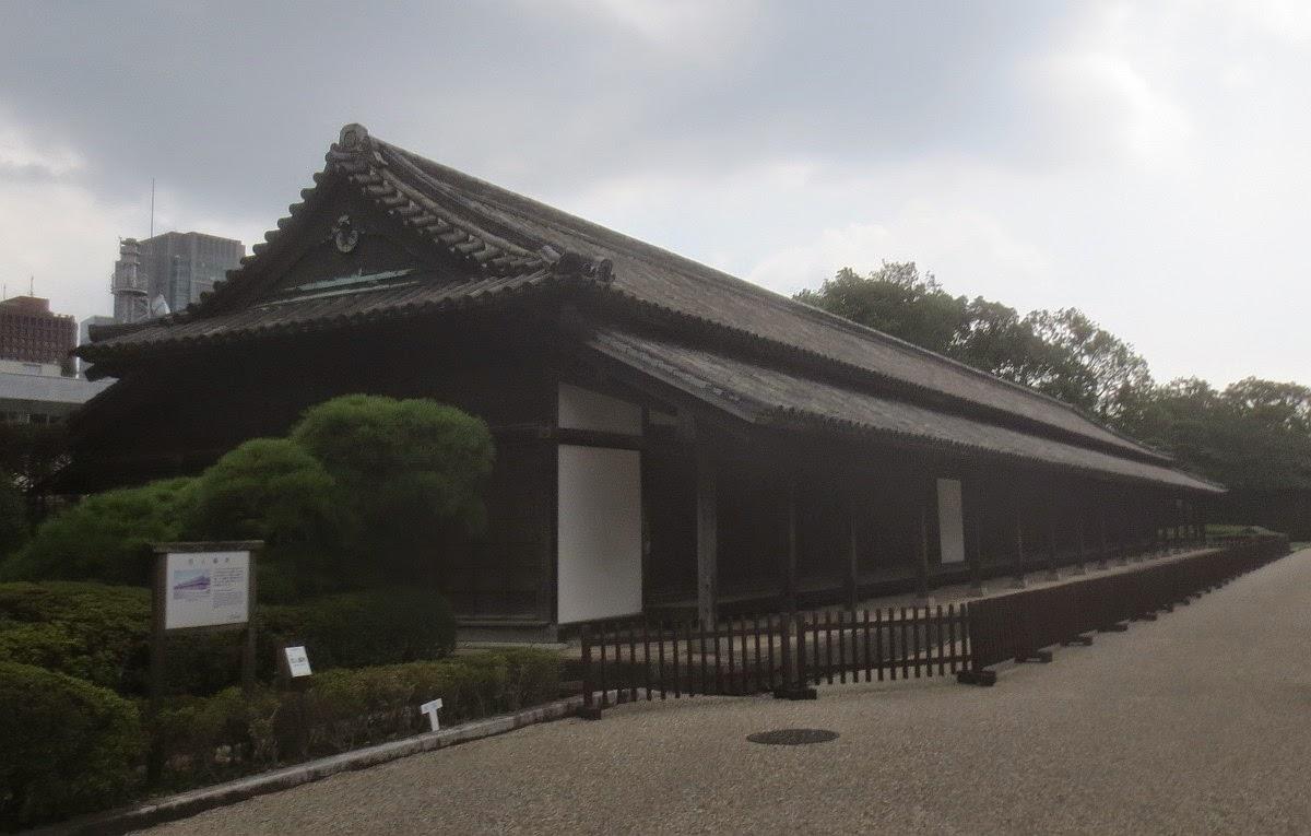 Hyakunin-bansho Guardhouse