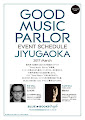 3/23(Thu) Good Music Parlor