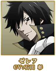 Anime Fairy Tail Zero Diumumkan Tayang January 2016