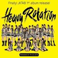Chord Gitar JKT48 - JKT48- Hikoukigumo