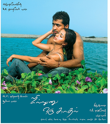 Surya & Bhoomika in 'Jillunu oru Kathal' Movie