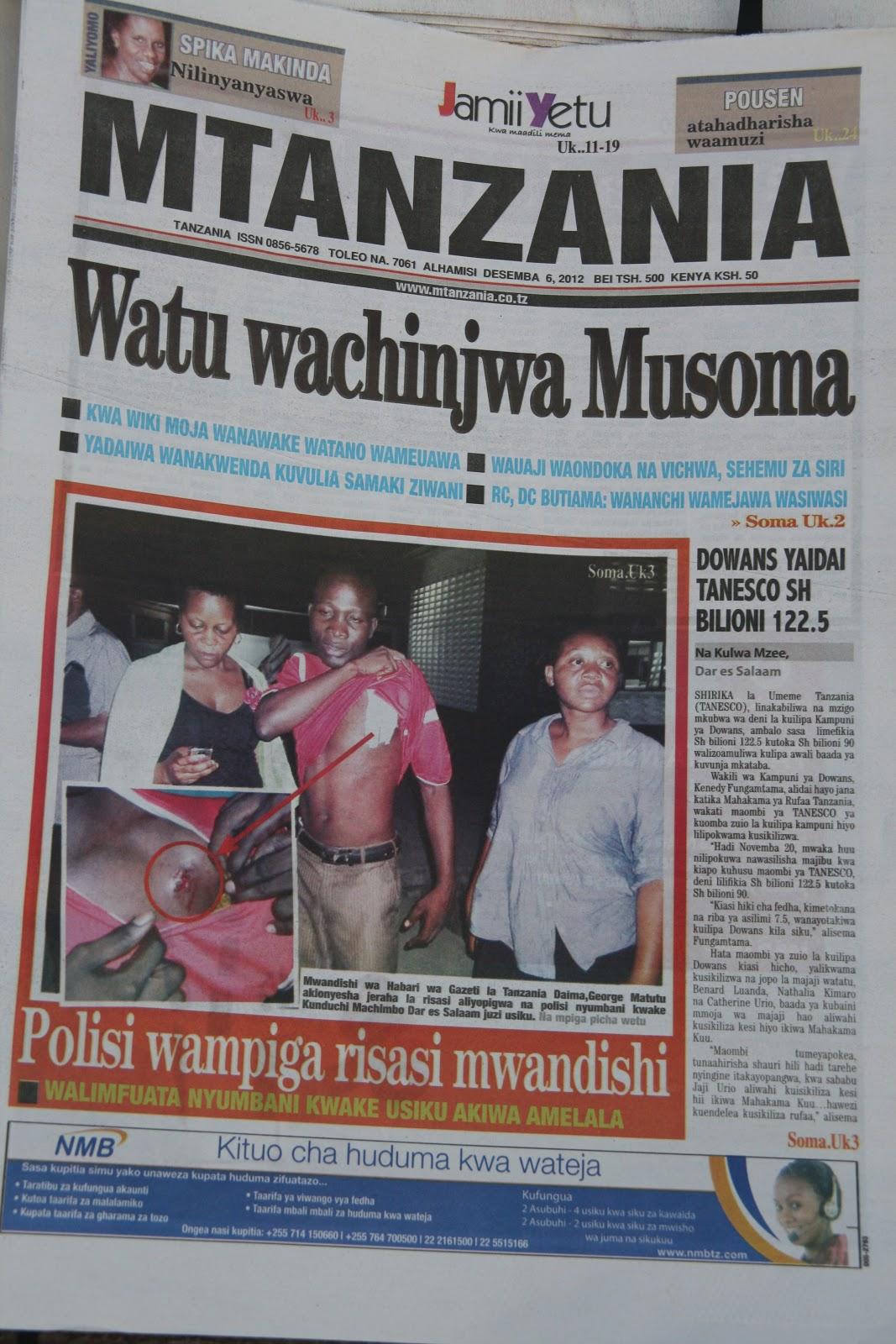 Matako makubwa blog picha matako makubwa tanzania uchi wanawake