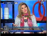 برنامج آن الأوان مع هاله سرحان حلقة يوم السبت 30-8-2014