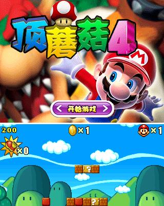 Descargar Mario Bros para el celular