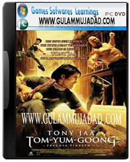 Tom Yum Goong Free Download ONG BAK PC Game Full Version ,Tom Yum Goong Free Download ONG BAK PC Game Full Version ,Tom Yum Goong Free Download ONG BAK PC Game Full Version ,Tom Yum Goong Free Download ONG BAK PC Game Full Version