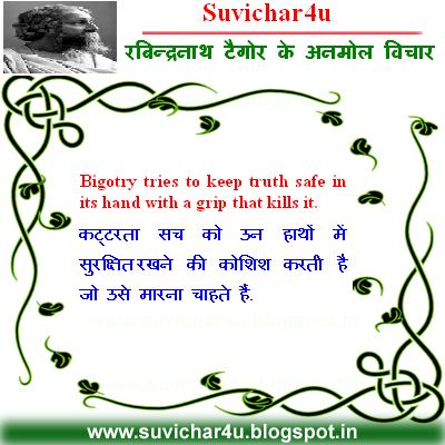satya truth quotes