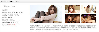 top [G-AREA]3-08 Special - Ayu あゆ[100P46.1MB] 05160