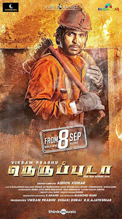 Poster Of Neruppuda 2017 Full Movie In Hindi Dubbed Download HD 100MB Tamil Movie For Mobiles 3gp Mp4 HEVC Watch Online
