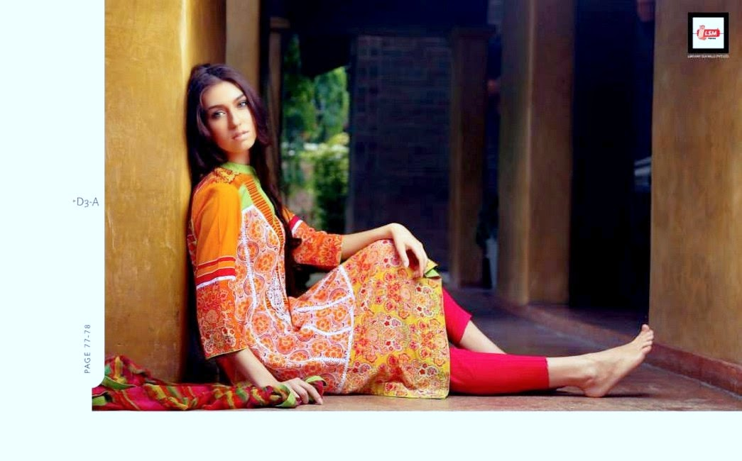 Komal Summer Collection 2014