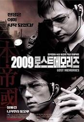 Kí Ức Bị Đánh Cắp - 2009: Lost Memories