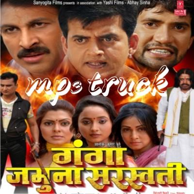 Ganga Jamuna Saraswati (1988) Mp3 Songs Free Download