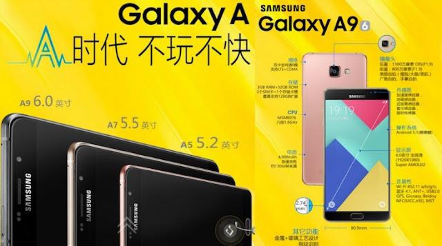 samsung-galaxy-a9-asknext