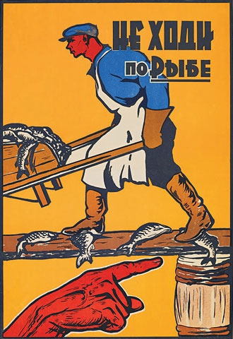 soviet art - dont walk on fish