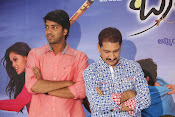 Brother of bommali first look launch-thumbnail-12
