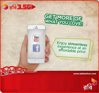 robi+3G+or+3.5G+prepaid+and+postpaid+internet+packages