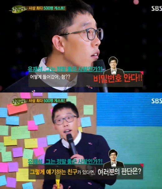Kim je dong healing camp kim je dong healing concert kim je dong yoo jae suk Lee Kyung Kyu healing camp sung yu ri healing camp Korean Entertainment Programs enjoykorea Healing Camp Aren't You Happy