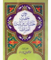 http://books.google.com.pk/books?id=7aC3AQAAQBAJ&lpg=PP1&pg=PP1#v=onepage&q&f=false