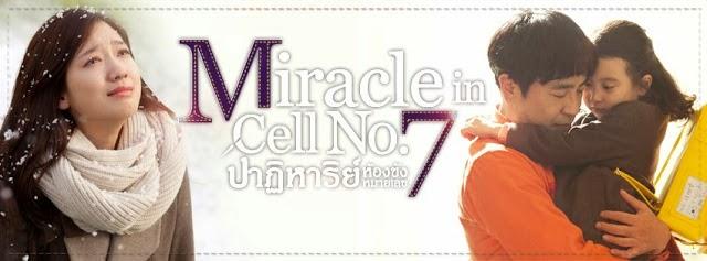 miracle in cell no.</p> <p></p> <p>Miracle In Cell No. 7 Full Movie Tagalog Version Part 3 -> <a href=