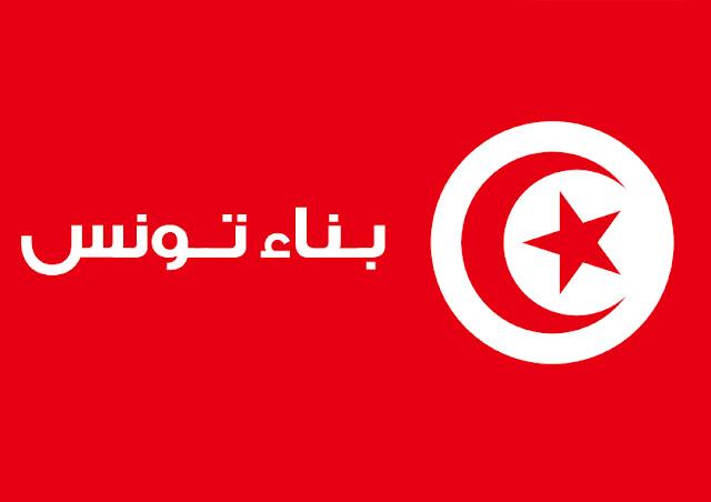 La création d'un nouveau parti nommé « Binaa Tounes »