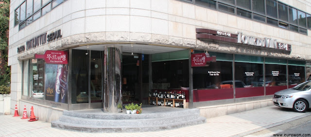 Gran tienda de vino en el sur de Seúl