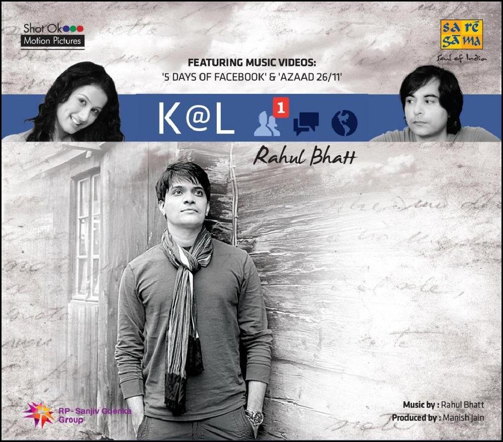 Download Title Song Of Bepanah By Rahul Jain: 5 Days Of Facebook By Rahul Bhatt Lyrics, Mp3